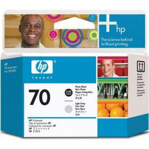 Печатеща глава hp 70 photo black and light grey printhead, hp designjet z3100 - c9407a