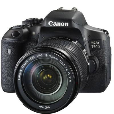 Огледално-рефлексен фотоапарат canon eos 750d + ef-s 18-135mm is stm + dslr entry accessory kit (sd8gb/bag/lc), ac0592c009aa_ac0033x090