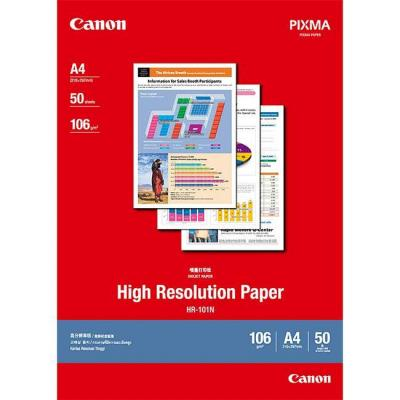 Хартия canon hr 101 a4 200 sheets, 1033a001ac