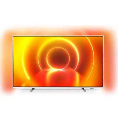 Телевизор philips 50 инча, 4k uhd, ambilight 3, smart dolby vision and dolby atmos, dvb-t/t2/t2-hd/c/s/s2, сив, 50pus7855/12